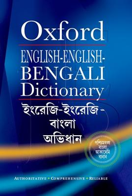 English-English-Bengali Dictionary By Mitra, Moitreyee (EDT)/ Mitra, Dipendranath (EDT)